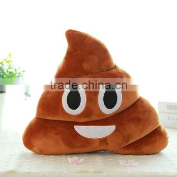 4 Emotion Patterns Amusing Funny Doll Toy Throw Pillow Plush Toy Feces Poo Shape Creative Cushion Soft Pillow Gift