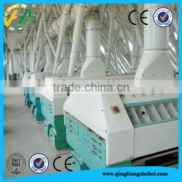 High efficiency complete set automatic corn grinder