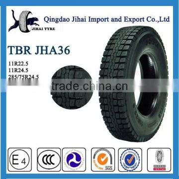 2015 China hot selling high quality radial truck tyre 285 / 75R24.5