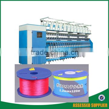 High Speed Tfo Twisting Machine Pp Multifilament Ring Twister