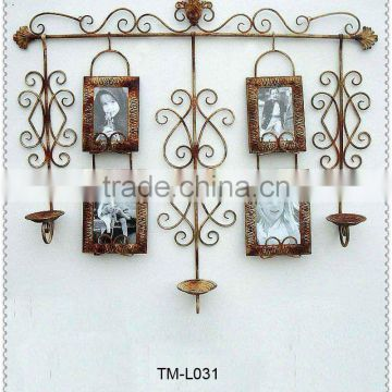 Antique Wall Picture Frame
