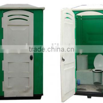 China luxury plastic outdoor mobile portable toilet for sale
