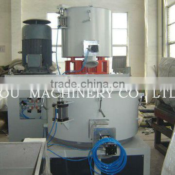 pvc powder/pe granule heating and cooling plastic mixer/mixing machines