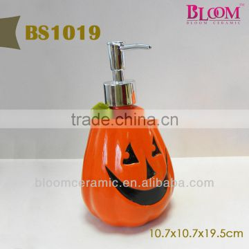 Bloom Halloween pumpkin shape lotion bottle