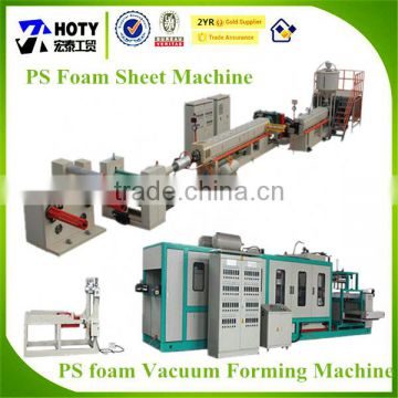 Factory Price Take Away Food Box Making Machine