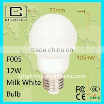 high quality low price durable milk white energy saver bulb