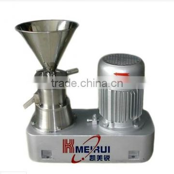 Split-Body Colloid Mill for Food/Mill Grinder