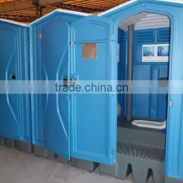 Eco-friendly portable toilet mobile,plastic outdoor toilet,used portable toilets for sale 2016