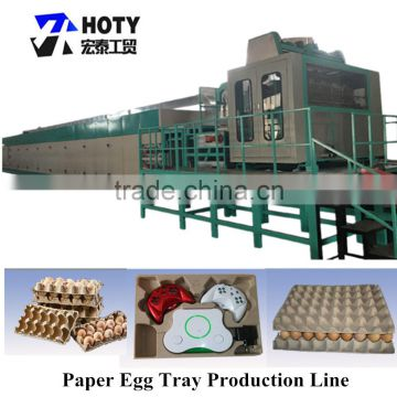 waste paper recycling production line Small paper egg tray machine