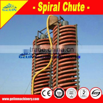 High quality spiral separate for zircon sand