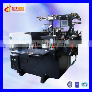 CH-210 small self adhesive sticker label printing machine for sale