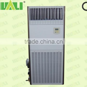 Huali Hot sale High Quality Navy or Marine Cabinet Air Conditioner