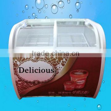 Commercial Ice Lolly Machine Display Freezer,Ice Cream Display Freezer(ZQR-SM10)