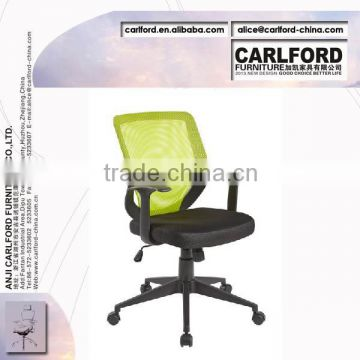 ISO TUV D-8198 children furniture chair