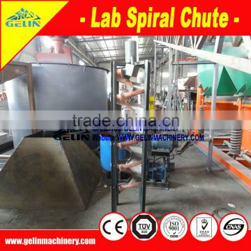 High quality laboratory spiral chute