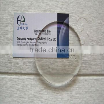 hmc coating lens(CE,FACTORY)