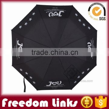 Custom Print 3 Fold Umbrella With Low Cost