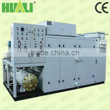 Huali Marine Packaged Air Conditioner