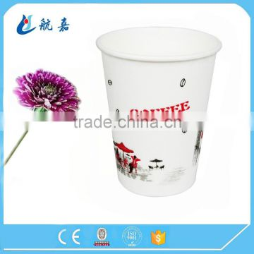 paper cups for hot drinking with logo printing coffee paper cups cheap paper cups