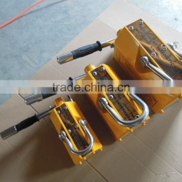Light duty manual 300kg permanent magnet lifter