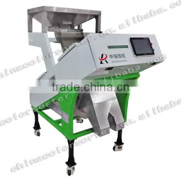 ZRWS cheap rice color sorter price food produce sorting for cashew kernels
