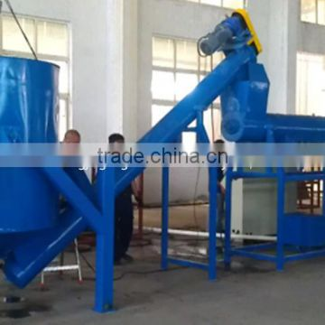 Best Price Automatic Vertical Screw Feeder Suppliers