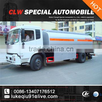 good price 12 cbm fuel tanker truck for sales