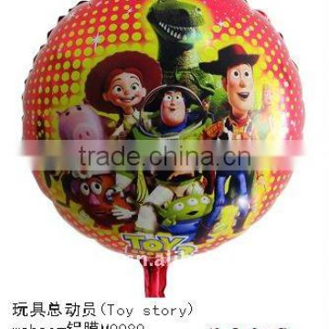 WABAO balloon-toy story