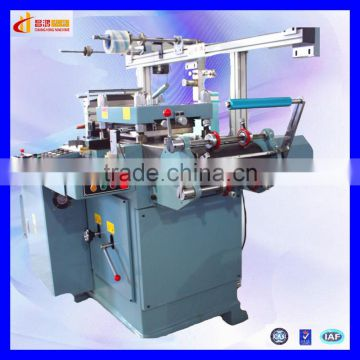 CH-250 Computerized Control Printed Adhesive Label Die Cutter Machine