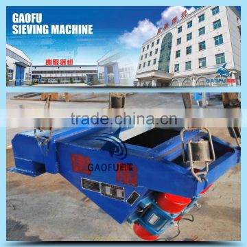 GAOFU Full-closed type vibration powder feeder