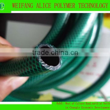 pvc garden water hose for watering irrigation