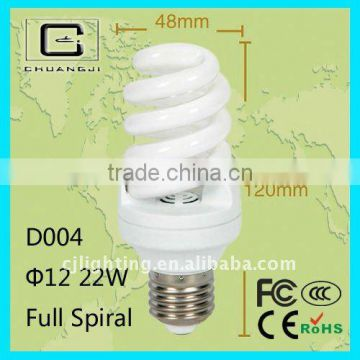 high quality;low price;durable;110-220V skd energy saver 22W saving lamp