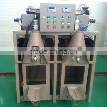 0.2% Accuracy Pneumatic Valve Bag Sulfur Powder Packing Machine