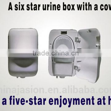 smart urine box -a six star urine box with a cover