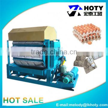 Fully automatic recycling waste paper pulp egg tray making machine