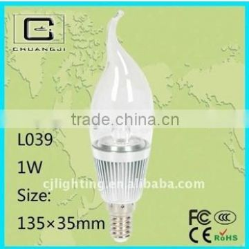 high quality and low price durable LED lamp