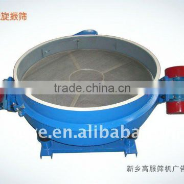 GFSZS-1200 Flour Rotary Vibratory Screen Machine