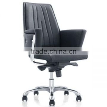 Pneumatic gas lift bonded leather chair