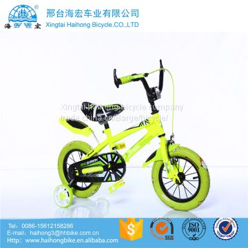 2017 new style kids bicycle/bicycle for children/bicycle for girls