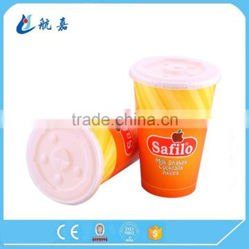 Drinking Cup,Cold Drink Cup,Cold Beverage Cup