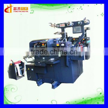 CH-250 adhesive 4 color label sticker all over printing machine