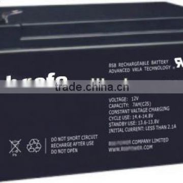 rechargeable 12v 7ah lead acid battery for ups battery location
