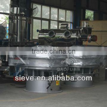roller vibrating screen machine for food