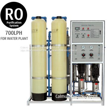 700LPH Commercial Reverse Osmosis System RO Water Purification System