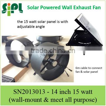 vent goods new products solar wall mounted exhaust Fan Running 24 hours machines china supplier