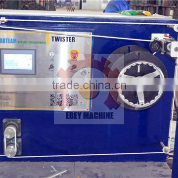 Twisting And Small Coil Automatic Nylon Yarn Winding Machine