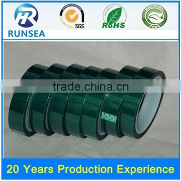 Trade assurance adhesive tape production line