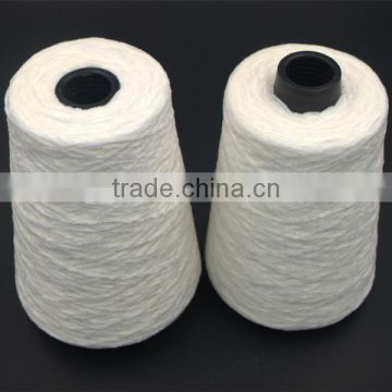 Cotton chenille yarn 4.5Nm ring spun combed for home textiles