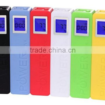 Key Chain Perfume LCD Power Bank