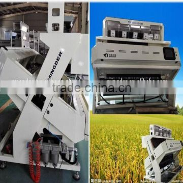 2015 updated rice color sorter /grain sorting machine/ccd cereals color sorter